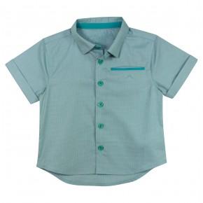 Jacquard Green Boy Shirt