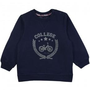Sweater College prints