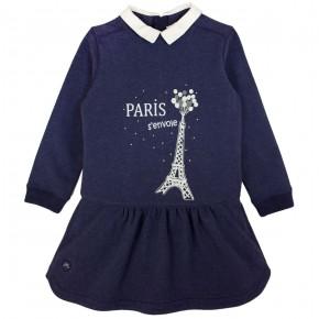 Dress with Eiffel Tower print
